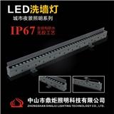 厂家供应18W结构防水IP67独家专利私模洗墙灯