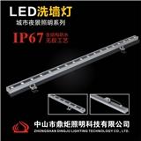 厂家直销IP68全结构防水洗墙灯,新款洗墙灯,线条灯,投光灯