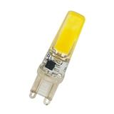 思博G4 G9 E14 MR16 GU10 LED