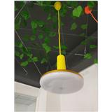 LED 飞碟吊灯