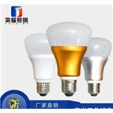 LED球泡 三色灯泡 塑包铝球泡灯 三色变光 调光球泡 12W球泡