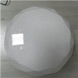 led吸顶灯六角现代简约卧室过道灯客厅灯罩 吸顶灯灯罩 亚克力