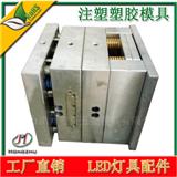 佛山工厂专业设计开模注塑生产PC/PA/PP/PE亚克力
