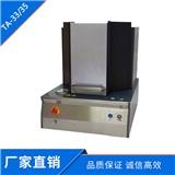 BETHEL热分析仪器热物性测量设备TA33/TA35
