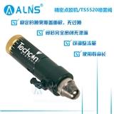 泰康TechconTS5520/TS5540针阀低粘度点胶机配件流体溶剂涂覆胶阀
