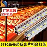 led硬灯条12V5050高亮LED灯带客厅吊顶暗槽柜台灯条照明灯箱广告