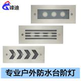 led嵌入式室内墙脚灯 长条户外节能墙角楼梯台阶灯灯