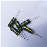 电解电容 3300uf10v 开关电源 驱动电源 LED驱动专用电容 十字底佳维诚铝电解 可编带切脚