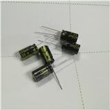 佳维诚厂家直销插件PET铝电解电容 5000h-8000h 高频低阻 低漏电 长寿命 LED专用