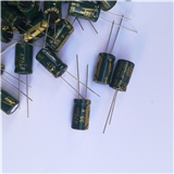 JWCO原厂直销470uF35v 1017 高品质长寿命 铝电解电容器