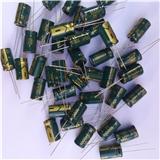 jwco佳维诚 1000UF 25V 1017mm插件 优质现货 高频低阻铝电解电容