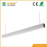 勤仕达LED铝材吊灯1.2米 40W 线槽灯 长条灯 任意对接 货柜货架灯