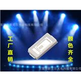 LED光源厂家直销5730灯珠 红光黄光蓝光绿光0.2W灯珠 高亮灯珠