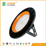 勤仕达飞碟型LED 厂房灯 高光效 170lm/W 仓库 车间专用照明