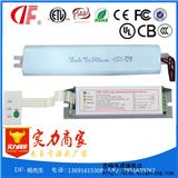 厂家直销LED应急电源DF168H全亮逆变电源8-25W消防灯应急电源包邮过3C TUV SAA