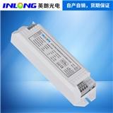 面板灯应急电源 LED灯应急电源 大功率应急电源 应急时间可选