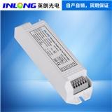 驱动应急一体电源 LED灯应急电源 应急一体化电源 内置电池