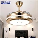 风之光隐形扇LED吊扇灯金色餐厅风扇灯 家用电风扇 静音灯扇 客厅卧灯室风扇吊灯