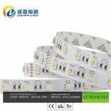 深圳工厂 RGB多彩灯带 led软灯带景观亮化 外墙亮化彩色七彩渐变灯带 电话13197290865