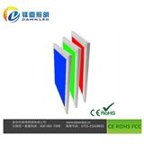 RGB LED面板灯 300600 20W超薄方形LED平板灯 装饰吊线灯