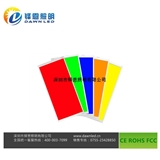 RGB LED面板灯 300600 18W超薄方形LED平板灯 厂家批发装饰灯