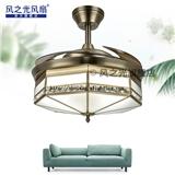 风之光风扇灯LED吊扇灯美式时尚铜灯罩隐形扇带灯欧式仿古客厅风扇餐厅复古吊灯