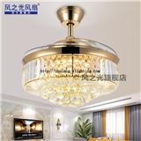 风之光奢华圆形水晶隐形吊扇灯餐厅客厅卧室风扇灯带电扇的家用 LED吊灯欧式时尚遥控灯具