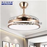 风之光隐形吊扇 客厅餐厅风扇灯现代简约吊扇灯家用美式时尚LED静音电扇灯具