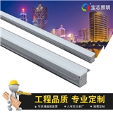 厂家直销LED嵌入式线条灯户外防水亚克力洗墙灯RGB外控线型灯