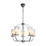 后现代简约客厅灯具卧室灯轻奢餐厅家用欧吊灯大气灯具
