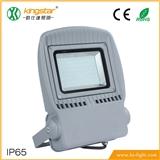宽电压 无频闪LED 泛光灯 20-350W IP65防护 免维护