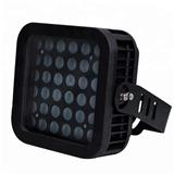18W/24W/36W投光灯外壳新款方形灯外壳 LED户外投光灯壳套件
