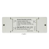 HLC805 0-10V 调光应急控制器