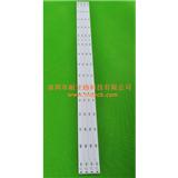 NLD1060铝基板 led铝基板 日光灯铝基板 2835LED铝基板