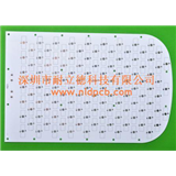 LED路灯1060铝基板 大功率铝基板 高导热铝基板