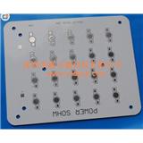 LED铝基板 高品质铝基板 led铝基线路板