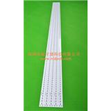 led铝基板 1.5米铝基板 1.2米铝基板 灯管铝基板 日光灯铝基板