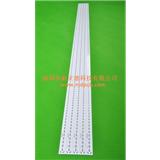 T8灯管 3014/2835日光灯铝基板 UL认证厂家