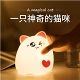 七夕情人节礼物 创意七彩变色硅胶猫咪小夜灯 硅胶拍拍灯