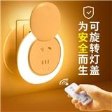 遥控LED小夜灯泡卧室床头自动感应插座插头插电节能带开关墙壁灯