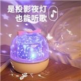星空投影仪小夜灯卧室床头用儿童房间创意浪漫梦幻旋转星星小灯泡