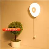 新品led多功能人体感应灯 充电遥控卧室楼道墙壁灯起夜喂奶小夜灯