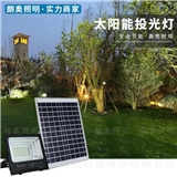 Outdoor lighting Solar Flood Light Automatical