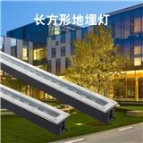产品名称:LED条形地埋灯 产品尺寸:100090H75mm孔98575mm 产品功率:18
