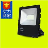 10-300w SMD/COB IP65 Outdoor floodlight