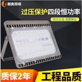 30-100w advertising lighting outdoor floodlight