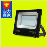 50-300w plaza outdoor IP65 floodlight