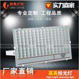 10w-200w grid model building outdoor floodlight
