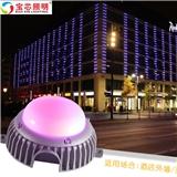 DMX512全彩LED像素点光源户外防水6W酒店楼宇桥梁亮化灯具