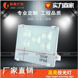 50w-200w led防水户外亮化投光灯